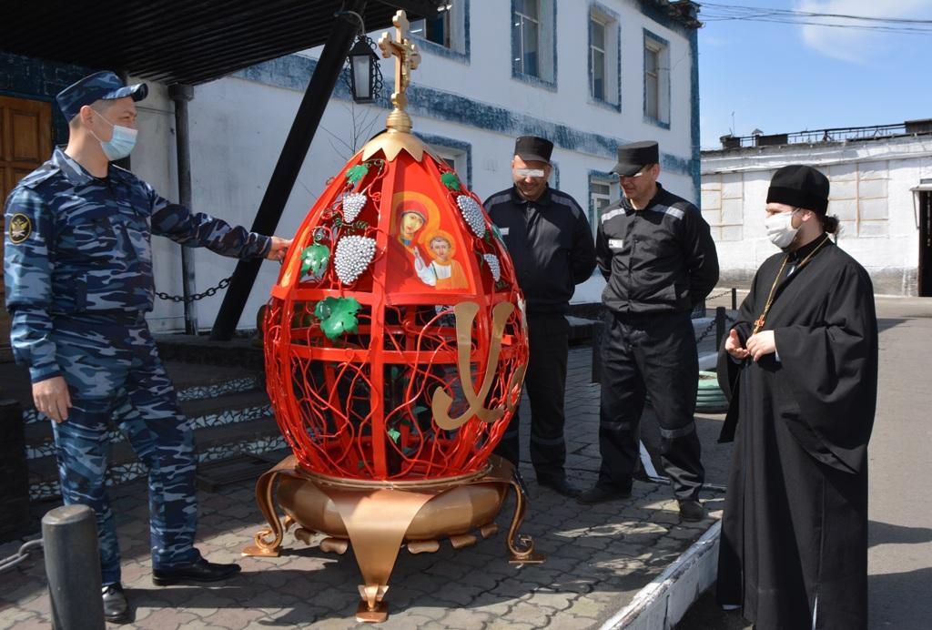 В ИК-1 ОФСИН России по Республике Алтай изготовили пасхальное яйцо для Свято-Макариевского храма