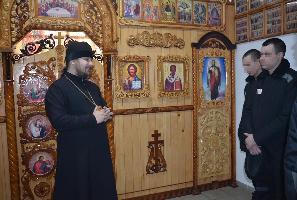В СИЗО – 1 ОФСИН по Республике Алтай отметили День святителя Николая Чудотворца