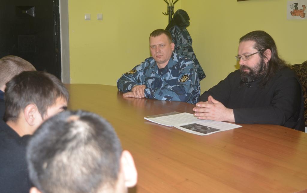 Священнослужитель посетил подростков, содержащихся в СИЗО - 1