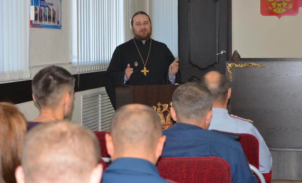 Священнослужитель провел встречу с сотрудниками ОФСИН России по Республике Алтай